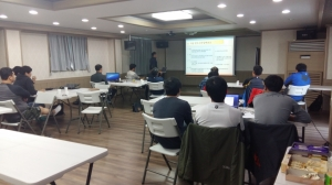Technology Research Institute Geoje Workshop (Oct.16 ~ 17, 2015)